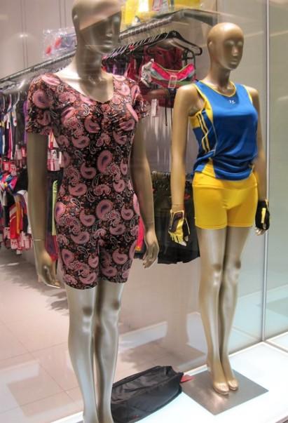 cómo vestir en indonesia (1)