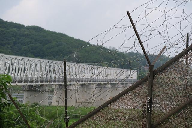 DMZ Corea del Sur (1)