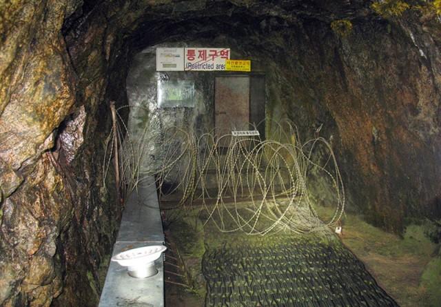 DMZ corea del sur actualidad.com