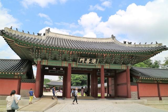 Palacio Changdeokgung Seul Corea del Sur (1)