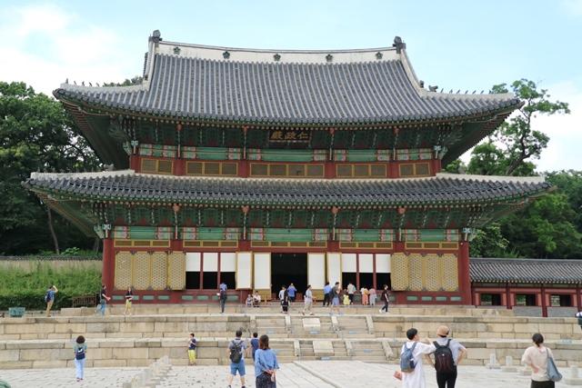 Palacio Changdeokgung Seul Corea del Sur (2)