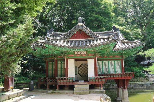 Palacio Changdeokgung Seul Corea del Sur (8)