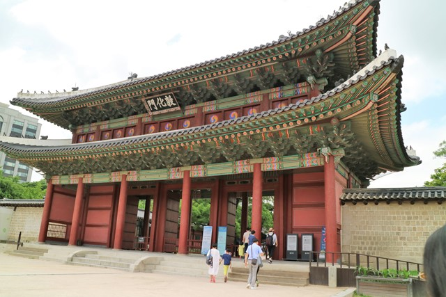 Palacio Changdeokgung Seul Corea del Sur